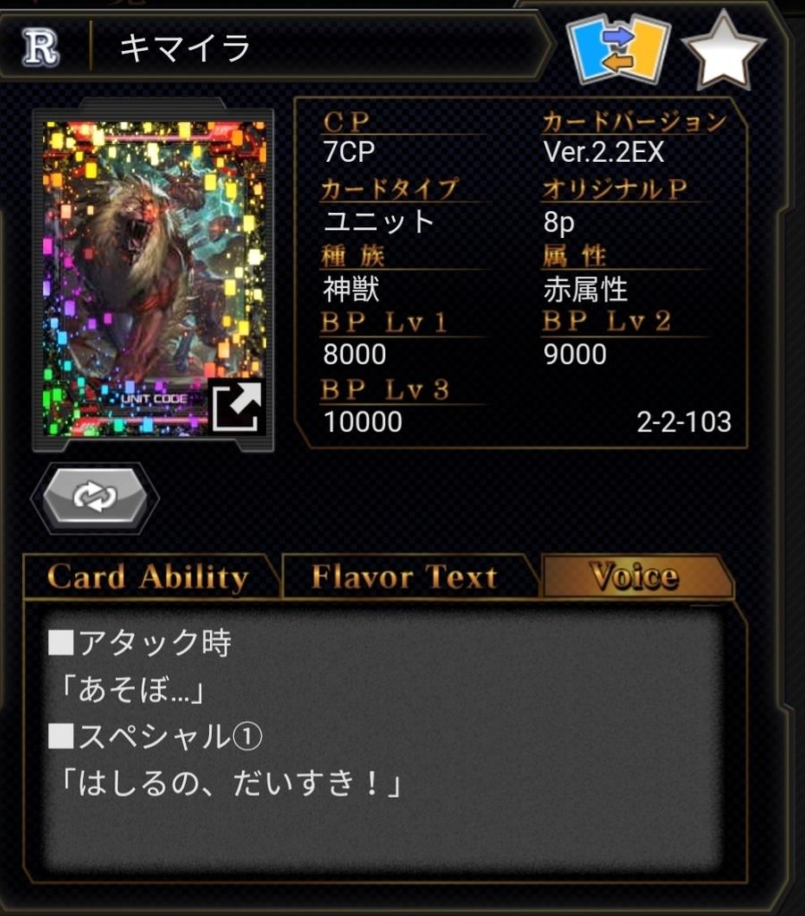 f:id:mizusuraimu:20190208123149j:plain