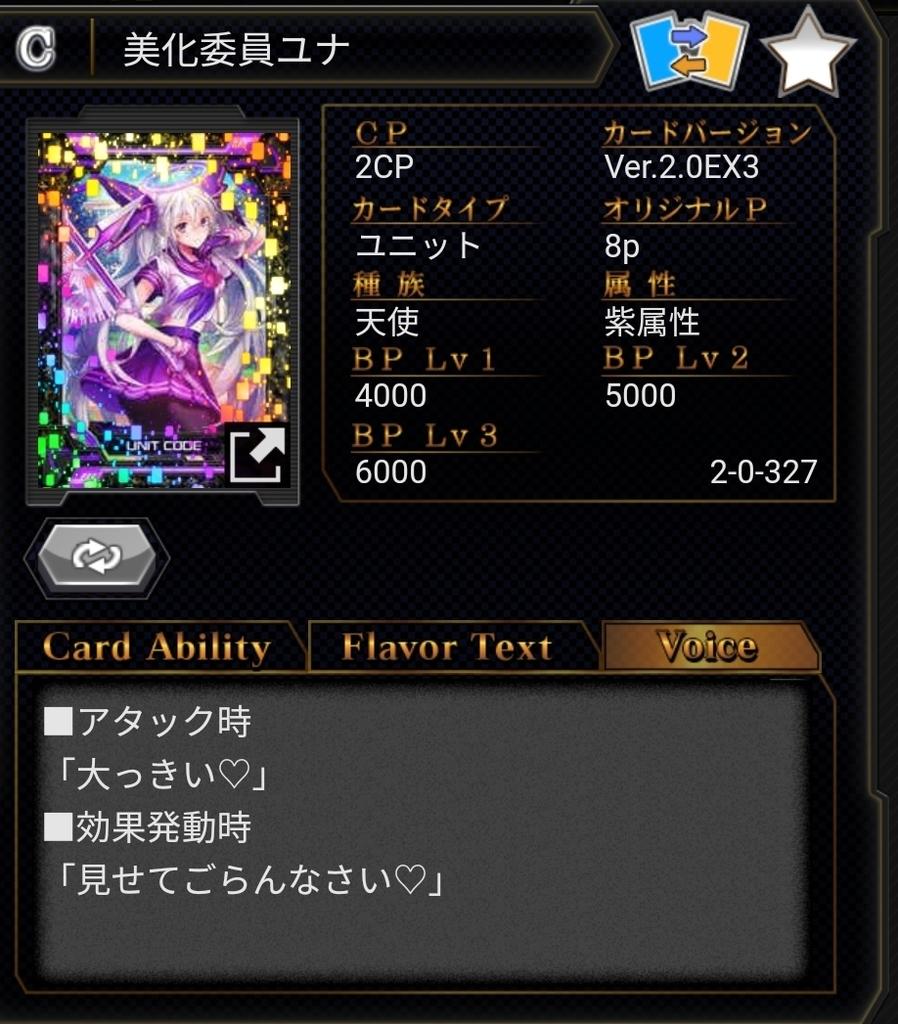 f:id:mizusuraimu:20190208123204j:plain