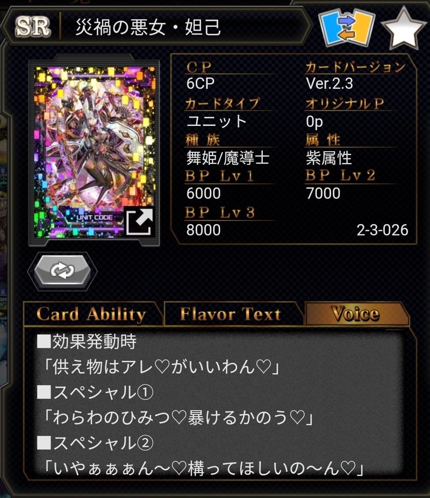 f:id:mizusuraimu:20190208123220j:plain