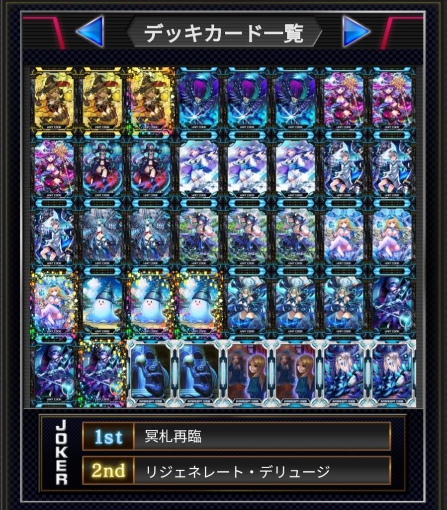 f:id:mizusuraimu:20190217121023j:plain