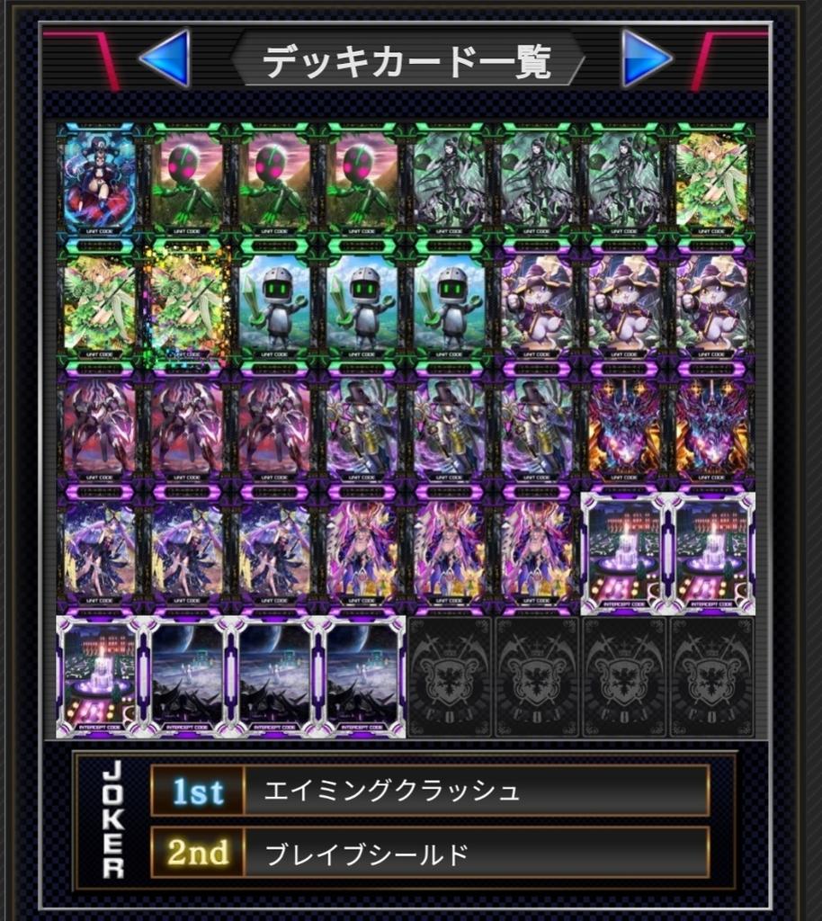 f:id:mizusuraimu:20190223105027j:plain