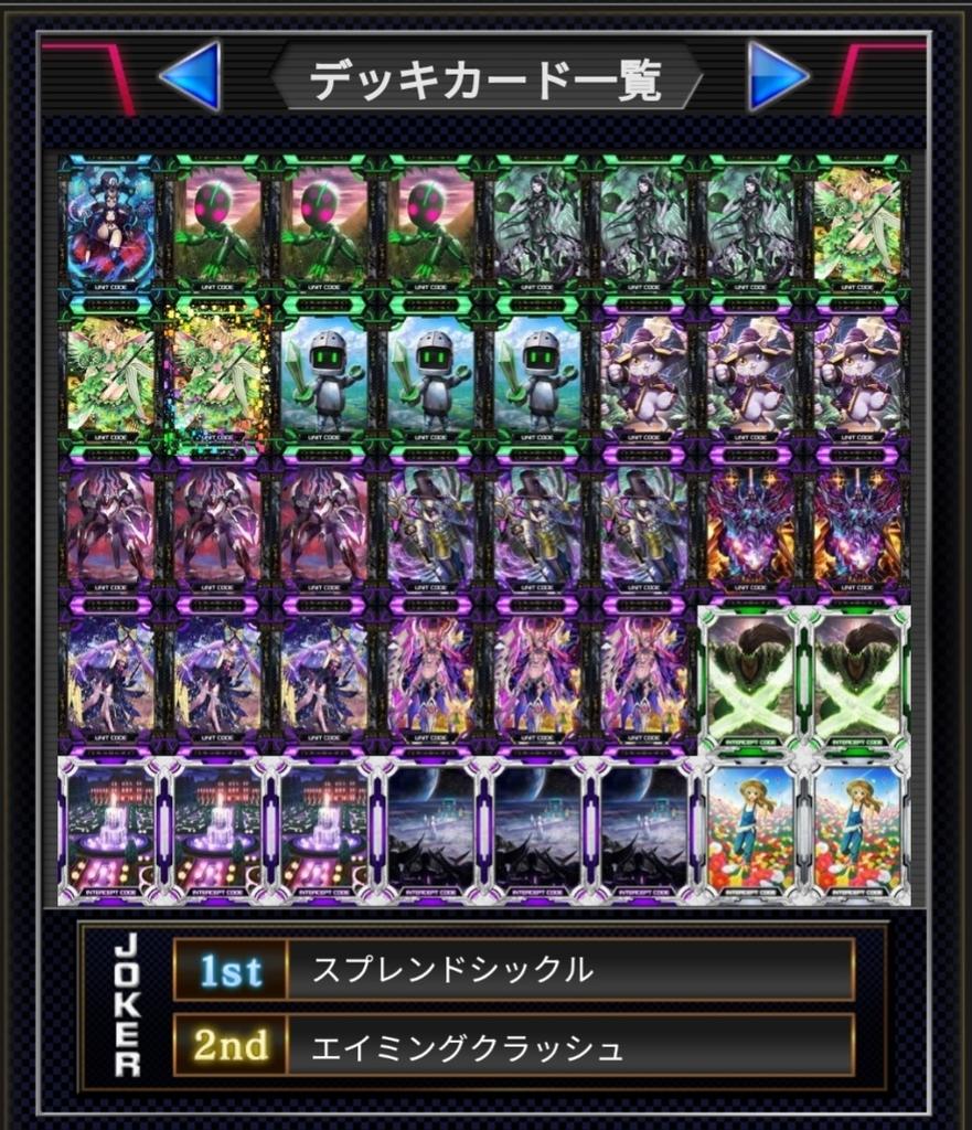 f:id:mizusuraimu:20190302120537j:plain