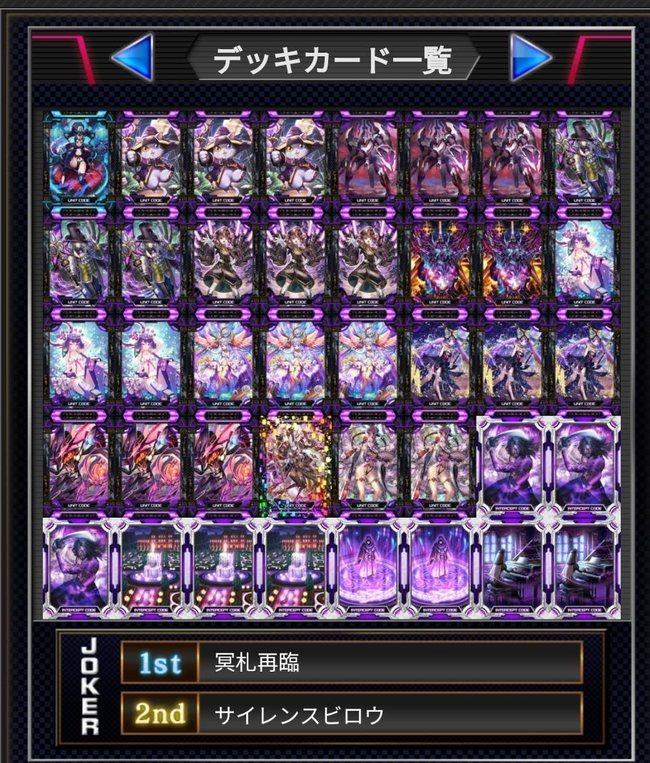 f:id:mizusuraimu:20190329095613j:plain