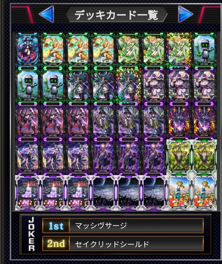 f:id:mizusuraimu:20190408232114j:plain