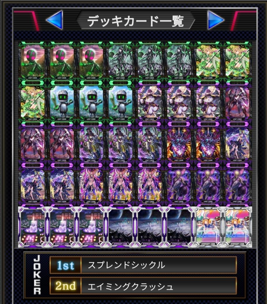 f:id:mizusuraimu:20190422230530j:plain