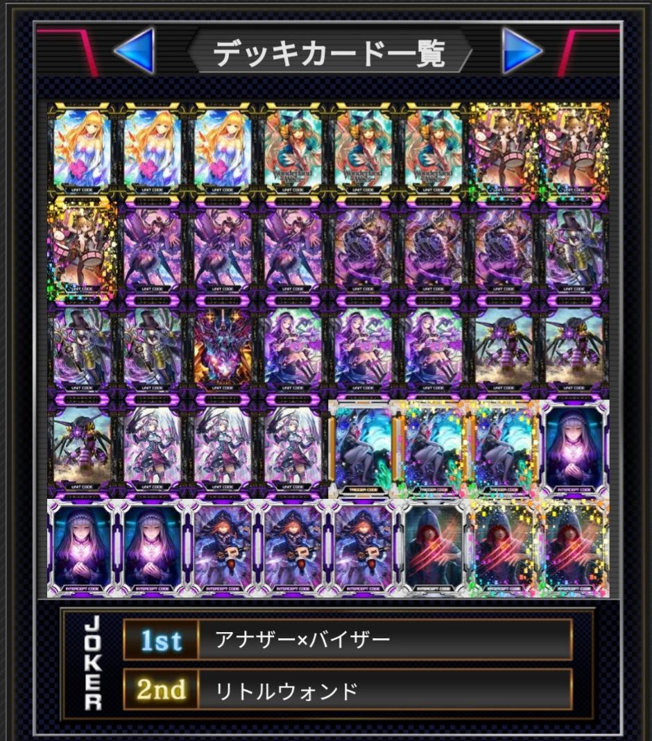 f:id:mizusuraimu:20190425212323j:plain