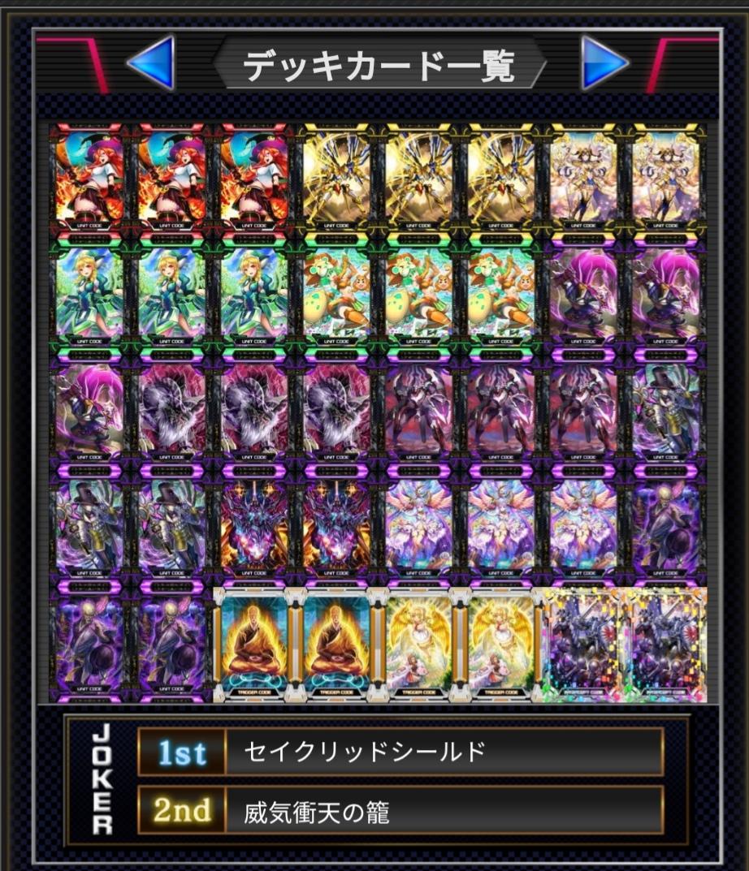 f:id:mizusuraimu:20190425212335j:plain