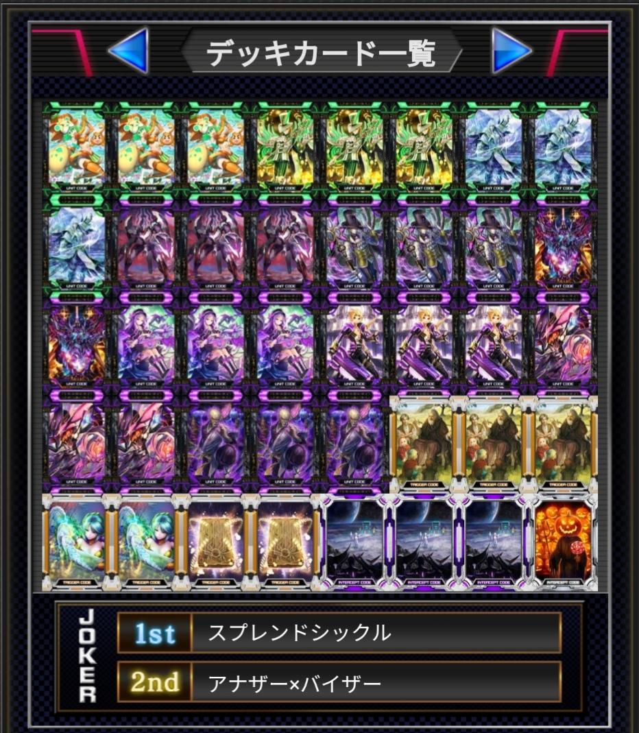 f:id:mizusuraimu:20190425212349j:plain