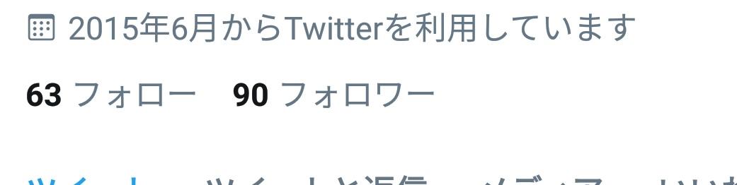 f:id:mizusuraimu:20190518220334j:plain