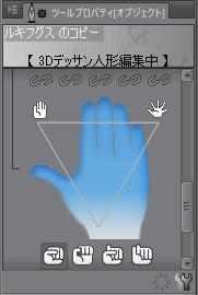 f:id:mizusuraimu:20190616122754p:plain