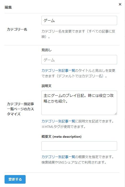 f:id:mizusuraimu:20200525220141j:plain