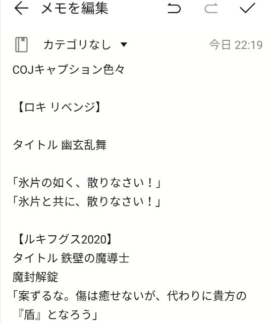 f:id:mizusuraimu:20200725235053j:image