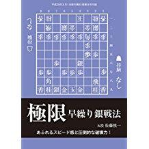 f:id:mizutama-shogi:20180317160501j:plain