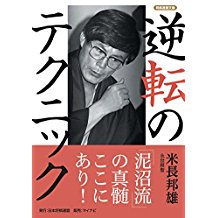 f:id:mizutama-shogi:20180317160919j:plain