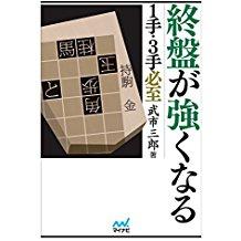f:id:mizutama-shogi:20180317161033j:plain