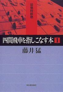 f:id:mizutama-shogi:20180318174430j:plain