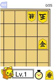 f:id:mizutama-shogi:20180319125428j:image
