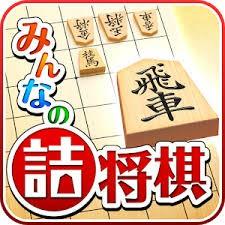 f:id:mizutama-shogi:20180319204822j:image