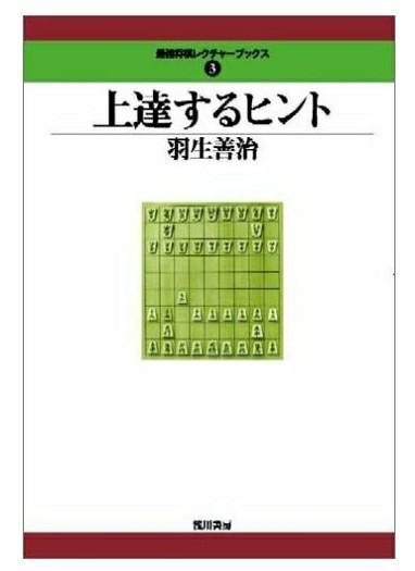 f:id:mizutama-shogi:20180320205807j:image