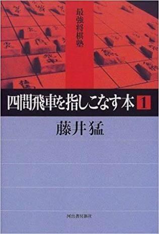 f:id:mizutama-shogi:20180324222526j:image