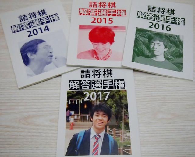 f:id:mizutama-shogi:20180326204405j:plain