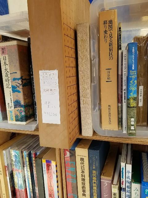 f:id:mizutama-shogi:20180327195229j:image