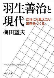 f:id:mizutama-shogi:20180329004310j:plain
