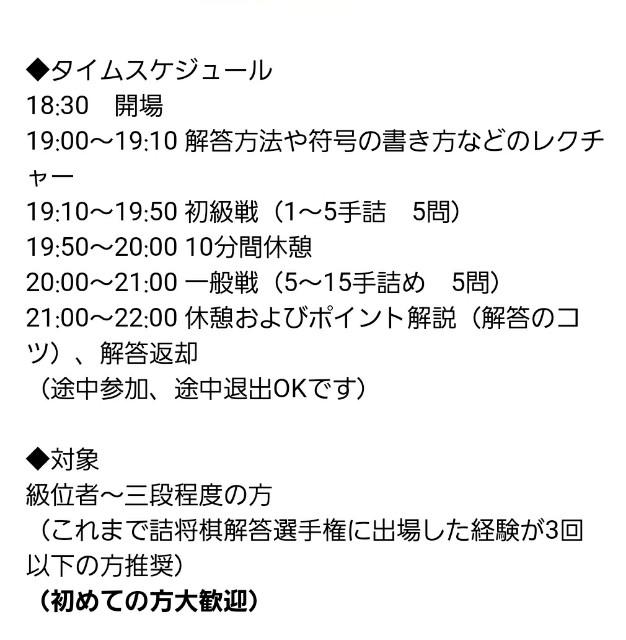 f:id:mizutama-shogi:20180330224620j:image