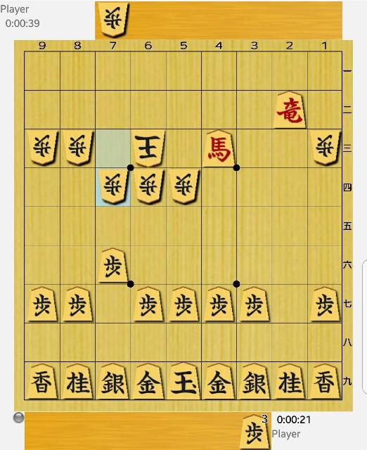 f:id:mizutama-shogi:20180404233222j:image