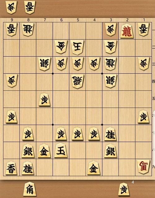 f:id:mizutama-shogi:20180405233707j:image