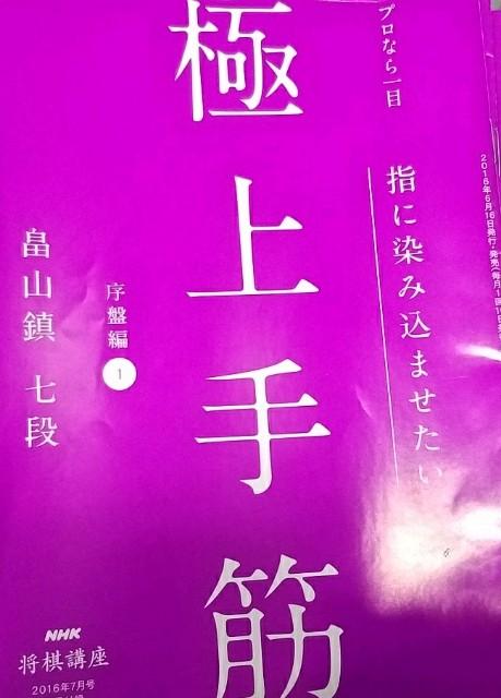 f:id:mizutama-shogi:20180405234956j:image