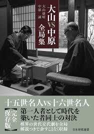 f:id:mizutama-shogi:20180406133918p:plain