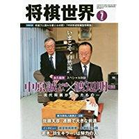 f:id:mizutama-shogi:20180406143950j:plain
