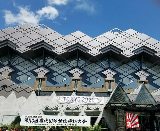 f:id:mizutama-shogi:20180408185433j:image