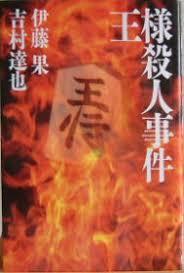 f:id:mizutama-shogi:20180409232342j:plain