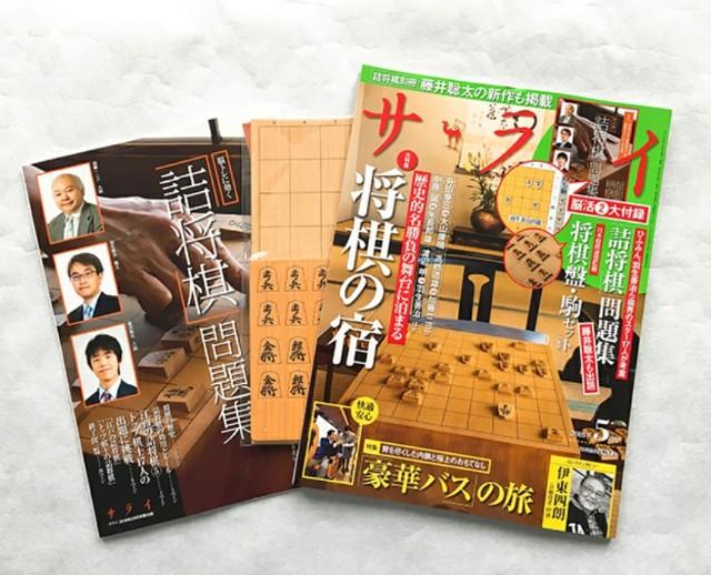 f:id:mizutama-shogi:20180410201859j:image