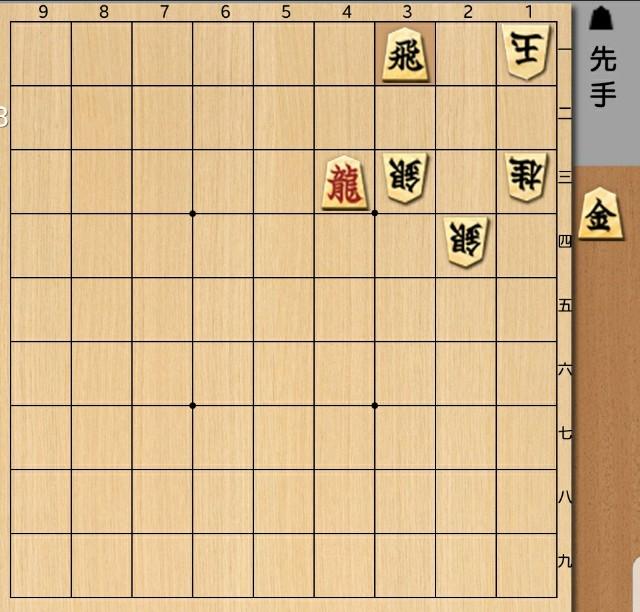 f:id:mizutama-shogi:20180410202555j:image