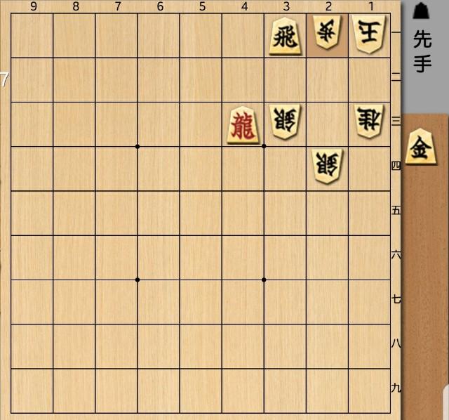 f:id:mizutama-shogi:20180410202707j:image