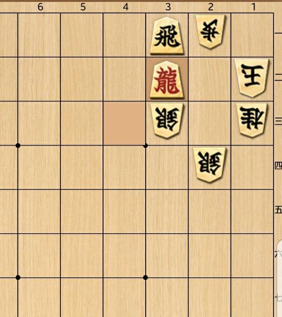 f:id:mizutama-shogi:20180410203235j:image