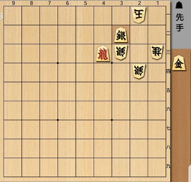 f:id:mizutama-shogi:20180410203435j:image