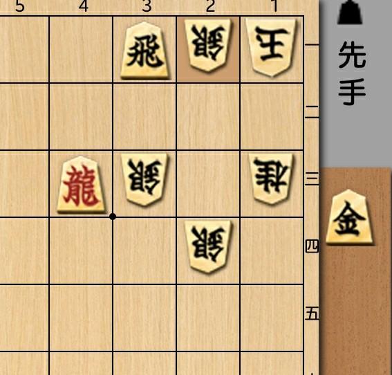 f:id:mizutama-shogi:20180410203526j:image