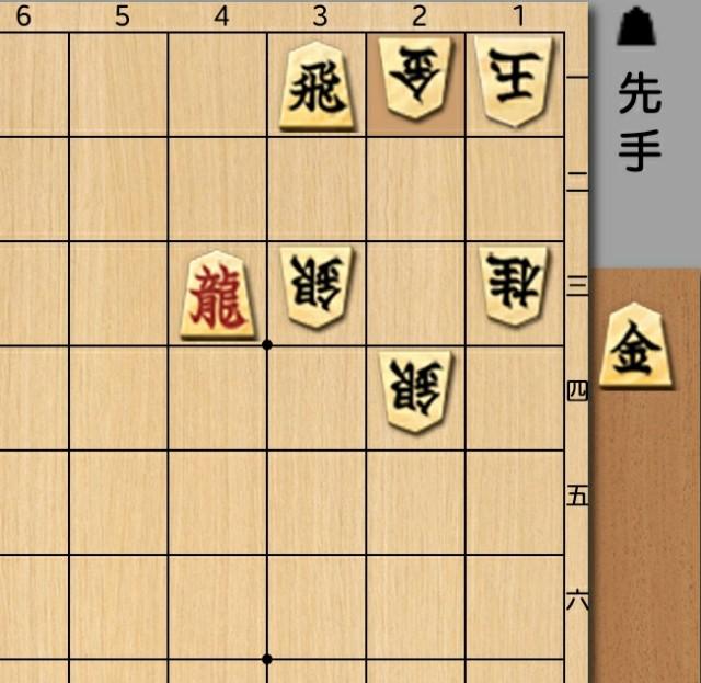 f:id:mizutama-shogi:20180410203725j:image