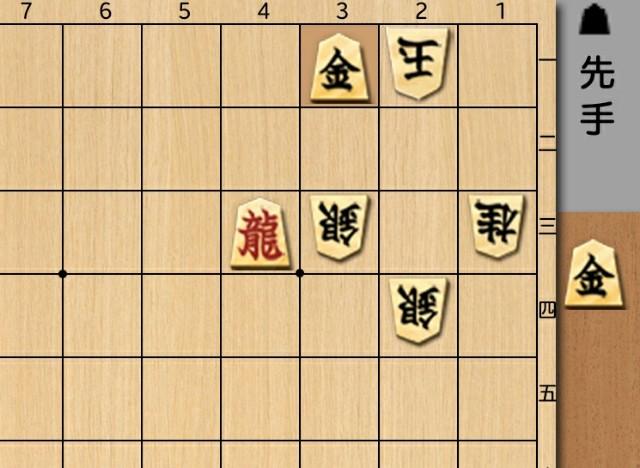 f:id:mizutama-shogi:20180410203834j:image