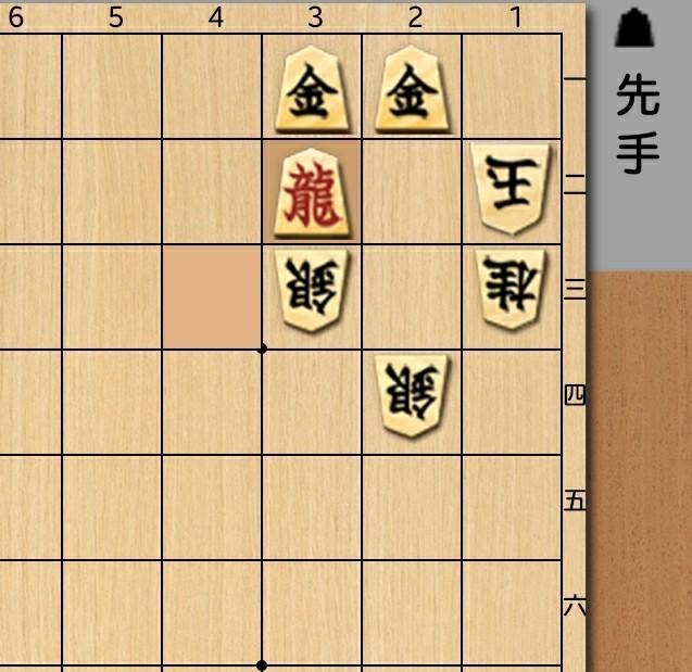 f:id:mizutama-shogi:20180410203946j:image