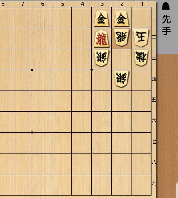 f:id:mizutama-shogi:20180410204136j:image