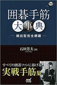 f:id:mizutama-shogi:20180411223625j:image