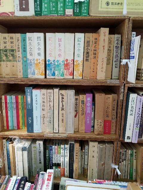 f:id:mizutama-shogi:20180419204546j:image
