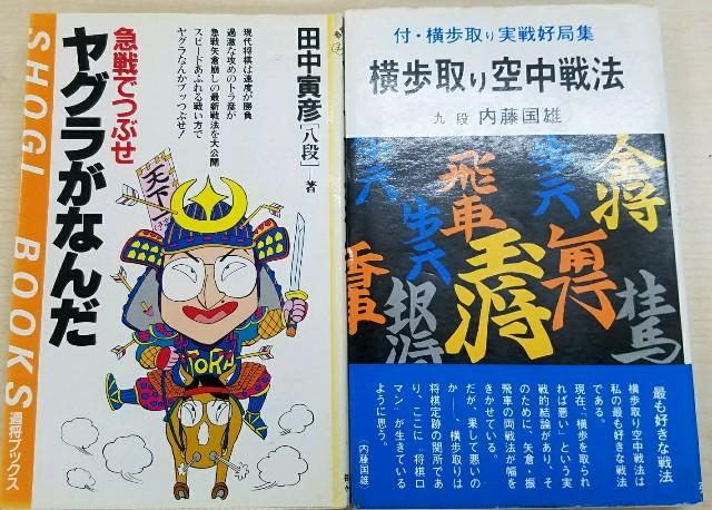 f:id:mizutama-shogi:20180419204836j:image