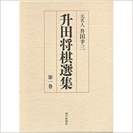 f:id:mizutama-shogi:20180420161455p:plain