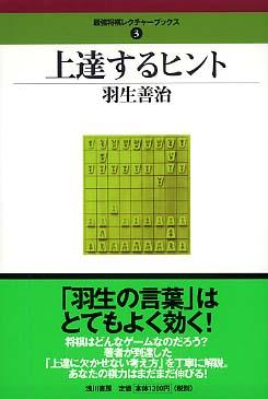 f:id:mizutama-shogi:20180420165759p:plain